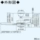 パナソニック シーリングファン(天井扇) シンプルタイプ 傾斜天井対応 ワイヤレスリモコン付属 羽根径:110cm ホワイト F-MG111-W 画像2