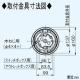 パナソニック シーリングファン(天井扇) シンプルタイプ 傾斜天井対応 ワイヤレスリモコン付属 羽根径:110cm ホワイト F-MG111-W 画像4