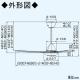 パナソニック シーリングファン(天井扇) スタンダードタイプ 傾斜天井対応 羽根径:140cm ホワイト F-MG140-W 画像2