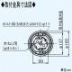 パナソニック シーリングファン(天井扇) スタンダードタイプ 傾斜天井対応 羽根径:140cm ホワイト F-MG140-W 画像3