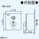 パナソニック レギレーター(別売品) シーリングファン用部材 1対1タイプ F-ZR140 画像2