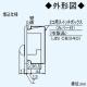 パナソニック レギレーター(別売品) シーリングファン用部材 1対1タイプ F-ZR140 画像3