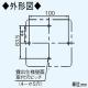 パナソニック レギレーター(別売品) シーリングファン用部材 1対1タイプ F-ZR140 画像4