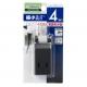 YAZAWA(ヤザワ) 極小コーナータップ4個口ブラック Y02CM400BK