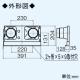 三菱 セパレート給排気フランジセット VL-100ZS2・ZSK2専用 パイプ径:φ100mm P-100FQH 画像2
