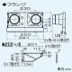 三菱 セパレート給気フランジセット VL-130ZS2、ZSK2、VL-150ZS2、ZSK2用 パイプ径:φ100mm P-130FQ 画像2