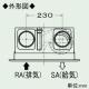 三菱 J-ファンダクト用ロスナイ 天井埋込形 8畳用 準寒冷地・温暖地仕様 接続パイプ:φ100mm VL-08ZJ 画像4
