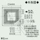 三菱 J-ファンダクト用ロスナイ 天井埋込形 12畳用 準寒冷地・温暖地仕様 接続パイプ:φ100mm VL-12ZJ 画像2