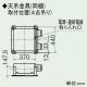 三菱 J-ファンダクト用ロスナイ 天井埋込形 12畳用 準寒冷地・温暖地仕様 接続パイプ:φ100mm ブラウン VL-12ZJ-BR 画像5