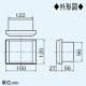 三菱 三菱HEMS対応 制御アダプタ 壁取付専用 Wi-Fi通信方式 HM-01A-EX 画像2