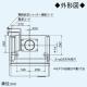三菱 レンジフードファン フラットフード形 三菱HEMS対応 接続パイプ:φ150mm V-6047S-HM 画像2