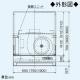 三菱 レンジフードファン フラットフード形 三菱HEMS対応 接続パイプ:φ150mm V-6047S-HM 画像3