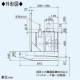 三菱 レンジフードファン フラットフード形 三菱HEMS対応 接続パイプ:φ150mm V-6047S-HM 画像4
