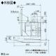 三菱 レンジフードファン フラットフード形 三菱HEMS対応 接続パイプ:φ150mm V-754S-HM 画像4