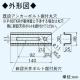 三菱 天吊位置調整金具 深形レンジフード用 鋼板製 P-60TKR 画像2