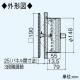 三菱 差圧式給気レジスター 角形 壁取付タイプ 外気清浄フィルター付 プラスチック製 P-18QSR 画像3