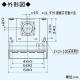 三菱 レンジフードファン 深形 58cm幅タイプ(取替対応) 接続パイプ:φ150mm V-584H3 画像2