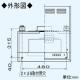 三菱 レンジフードファン 深形 58cm幅タイプ(取替対応) 接続パイプ:φ150mm V-584H3 画像4
