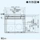 三菱 バス乾燥・暖房・換気システム ミスト機能付1部屋用 単相200V電源 接続パイプ:φ100mm 埋込寸法:520×470mm V-271BZ-MS 画像3