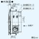 三菱 バス乾燥・暖房・換気システム ミスト機能付1部屋用 単相200V電源 接続パイプ:φ100mm 埋込寸法:520×470mm V-271BZ-MS 画像5