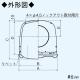 三菱 深形フード ダクト用 ギャラリ・ワイド水切板付 適用パイプ:φ100mm ステンレス製 P-13VS4-BL 画像2