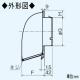 三菱 深形フード ダクト用 ギャラリ・ワイド水切板付 適用パイプ:φ100mm ステンレス製 P-13VS4-BL 画像3