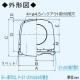 三菱 深形フード ダクト用 ワイド水切板・防虫網付 適用パイプ:φ150mm ステンレス製 P-18VSQ4 画像2