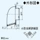 三菱 深形フード ダクト用 ワイド水切板・防虫網付 適用パイプ:φ150mm ステンレス製 P-18VSQ4 画像3