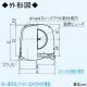 三菱 防火ダンパー付深形フード ダクト用 ギャラリ・ワイド水切板付 適用パイプ:φ150mm ステンレス製 P-18VSD4 画像2