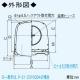 三菱 防火ダンパー付深形フード ダクト用 防虫網・ワイド水切板付 適用パイプ:φ150mm ステンレス製 P-18VSQD4 画像2