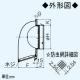 三菱 防火ダンパー付深形フード ダクト用 防虫網・ワイド水切板付 適用パイプ:φ150mm ステンレス製 P-18VSQD4 画像3