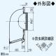 三菱 防火ダンパー付薄壁対応深形フード ダクト用 防虫網・ワイド水切板付 適用パイプ:φ100mm ステンレス製 P-13VSQDM4 画像3