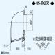 三菱 薄壁対応深形フード ダクト用 防虫網・ワイド水切板付 適用パイプ:φ100mm ステンレス製 P-13VSQM4 画像3
