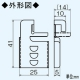 三菱 ダクト用換気扇グリル調整金具 2個1組 ステンレス製 P-1D 画像2