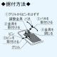 三菱 ダクト用換気扇グリル調整金具 2個1組 ステンレス製 P-1D 画像3