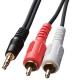 サンワサプライ オーディオケーブル 3.5mmステレオミニプラグ-音声用pinプラグ(赤・白) 1m KM-A1-10K2