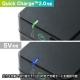 サンワサプライ QuickCharge2.0対応AC充電器 microUSBケーブル一体型 1.5m ブラック ACA-QC42MBK 画像2