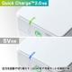 サンワサプライ QuickCharge2.0対応AC充電器 microUSBケーブル一体型 1.5m ホワイト ACA-QC42MW 画像2