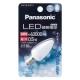 パナソニック LED装飾電球 C形タイプ 5W相当 昼光色相当 全光束10lm E12口金 LDC1D-G-E12