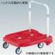 トラスコ中山 小型樹脂製運搬車 《アイドルキャリー weego》 伸縮式折りたたみハンドルタイプ オリーブ WP-2-OG 画像2