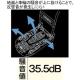トラスコ中山 軽量樹脂製運搬車 《カルティオ》 折りたたみハンドルタイプ 省音タイプ 布製ポケット付 ブラック MPK-720-NBK 画像2