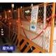 ジェフコム LEDピカライン(ローボルト24V) 50mロッド PLD-E24-50RR 画像3