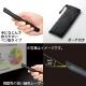 サンワサプライ グリーンレーザーパワーポインター Bluetooth4.0&2.4GHzワイヤレス両対応 LP-RFG105GM 画像3