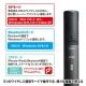 サンワサプライ グリーンレーザーパワーポインター Bluetooth4.0&2.4GHzワイヤレス両対応 LP-RFG105GM 画像4