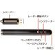 サンワサプライ RFレーザーパワーポインター 2.4GHzワイヤレス LP-RF100DS 画像2