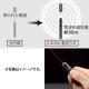 サンワサプライ RFレーザーパワーポインター 2.4GHzワイヤレス LP-RF100DS 画像3