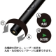サンワサプライ グリーンレーザーポインター レーザー形状2パターン LP-GL1001 画像4