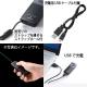 サンワサプライ USB充電式グリーンレーザーポインター USBケーブル付 LP-GL1008BK 画像2