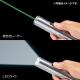 サンワサプライ グリーンレーザーポインター LEDライト付 LP-GL1002LED 画像3