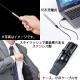 サンワサプライ USB充電式グリーンレーザーポインター USBケーブル ケース付 LP-GL1006N 画像5